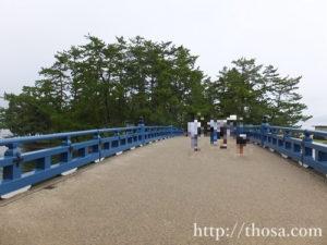 01大天橋