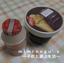 02日本ハムCP