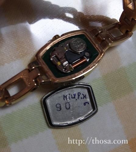 02時計交換
