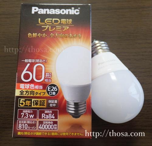 LED電球03