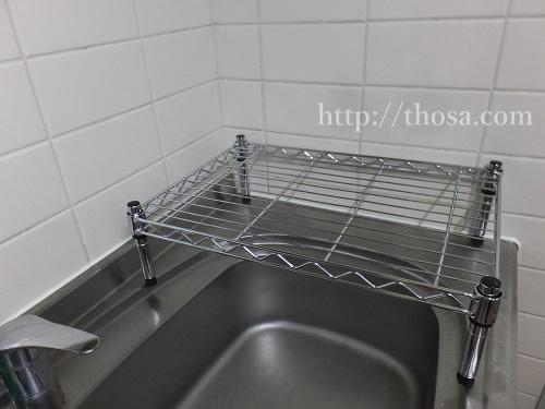食洗機ラック06