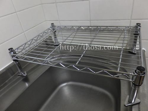 食洗機ラック08