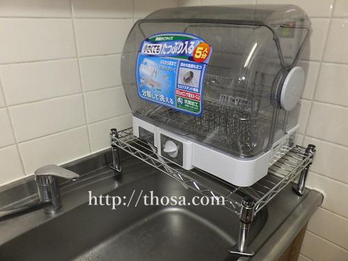 食洗機ラック10