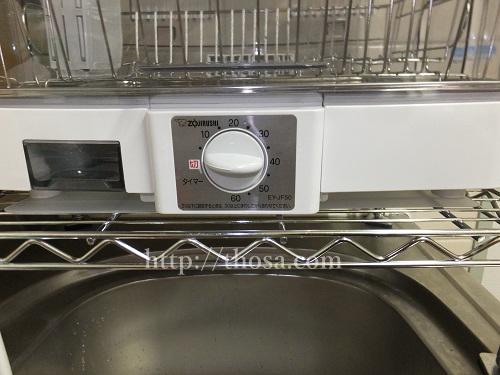 食洗機ラック12