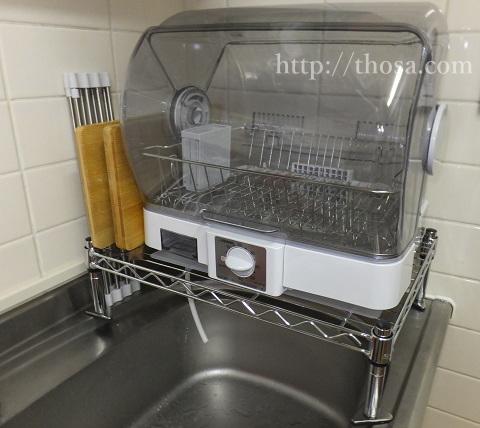 食洗機ラック14