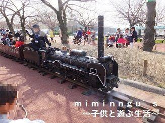 05万博鉄道まつり2015