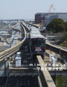 01万博鉄道まつり2015