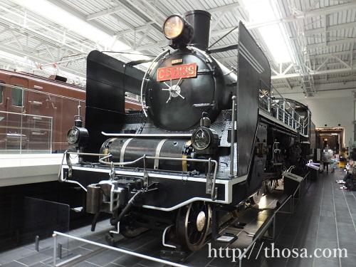 26リニア鉄道館