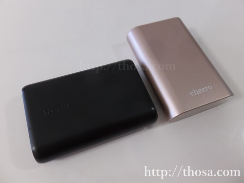 06モバイルバッテリー