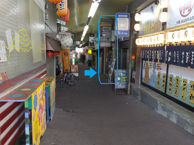 大阪 堺市 堺東駅 コワーキングスペース 「LR」入口の道