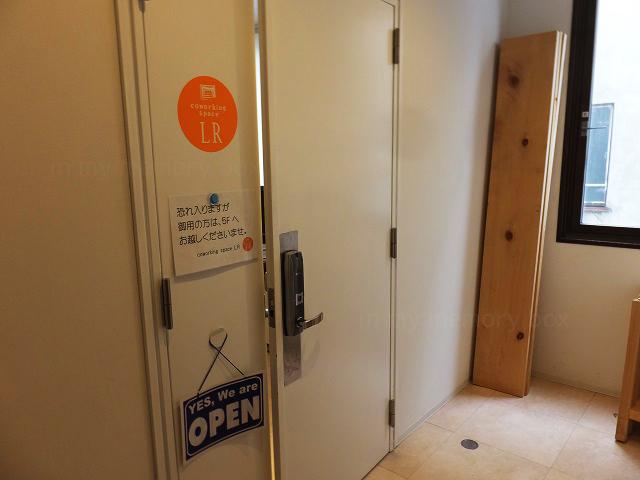 大阪 堺市 堺東駅 コワーキングスペース 「LR」フロア入口