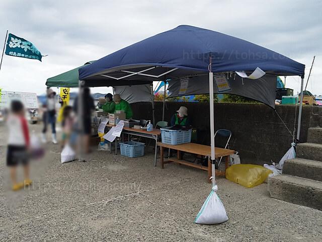 潮干狩り 2021 愛知 蒲郡 竹島海岸 受付 あさり 外遊び